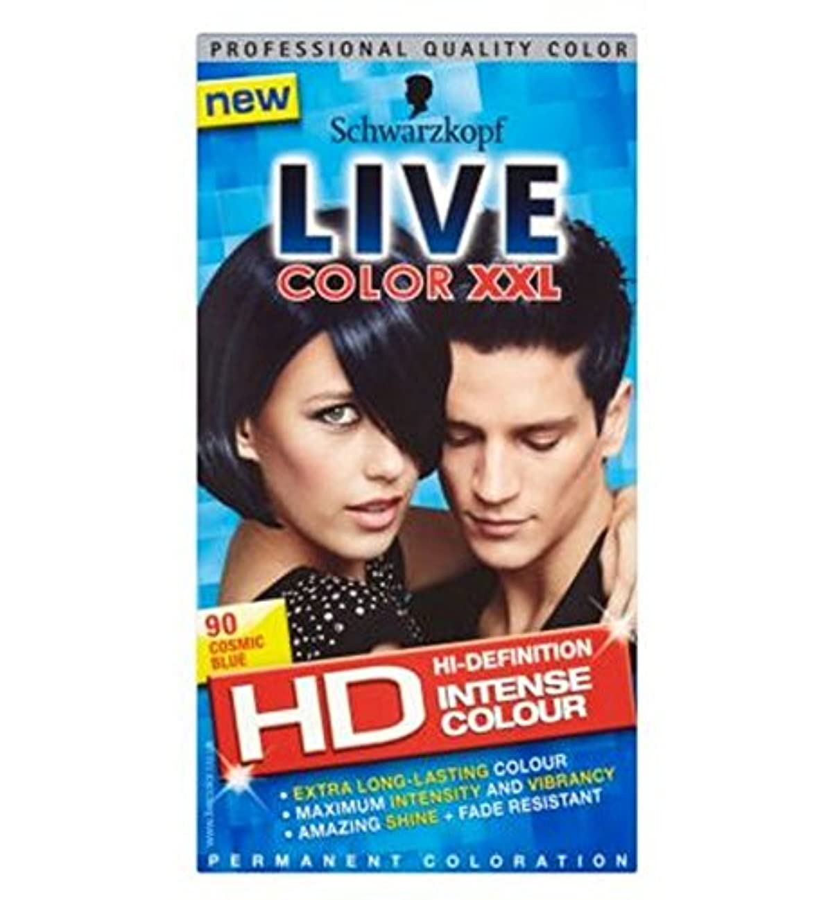 労働者成分フィヨルドSchwarzkopf LIVE Color XXL HD 90 Cosmic Blue Permanent Blue Hair Dye - シュワルツコフライブカラーXxl Hd 90宇宙の青い永久青い髪の染料 (Schwarzkopf...