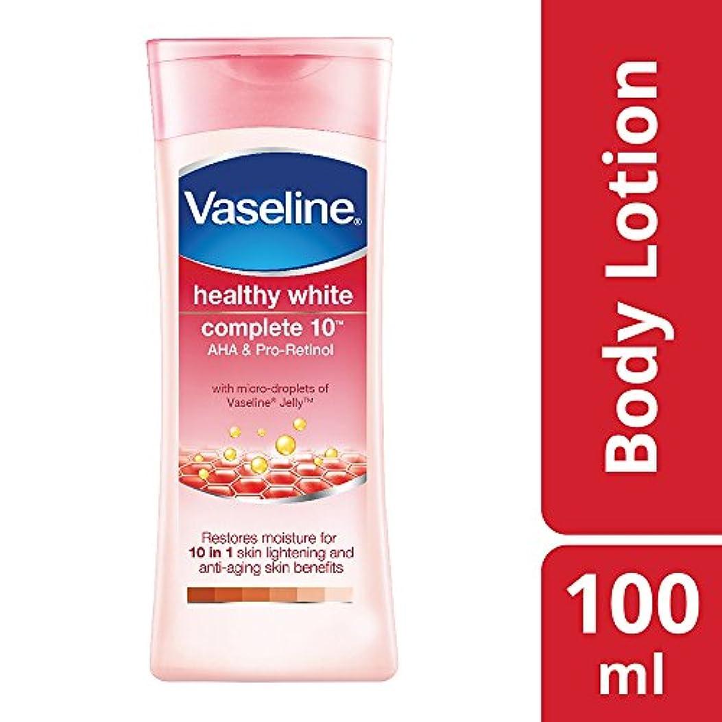 オペレーター無条件薬理学Vaseline Healthy White Complete 10 Body Lotion, 100 ml