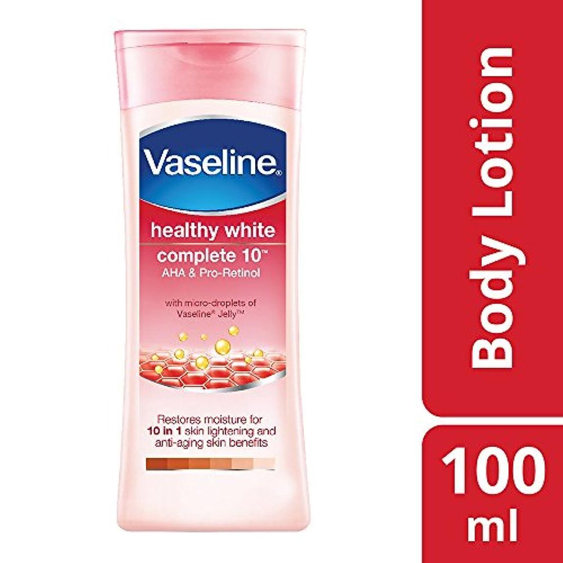衣装エスカレーターホールドVaseline Healthy White Complete 10 Body Lotion, 100 ml