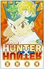 HUNTER×HUNTER 第26巻