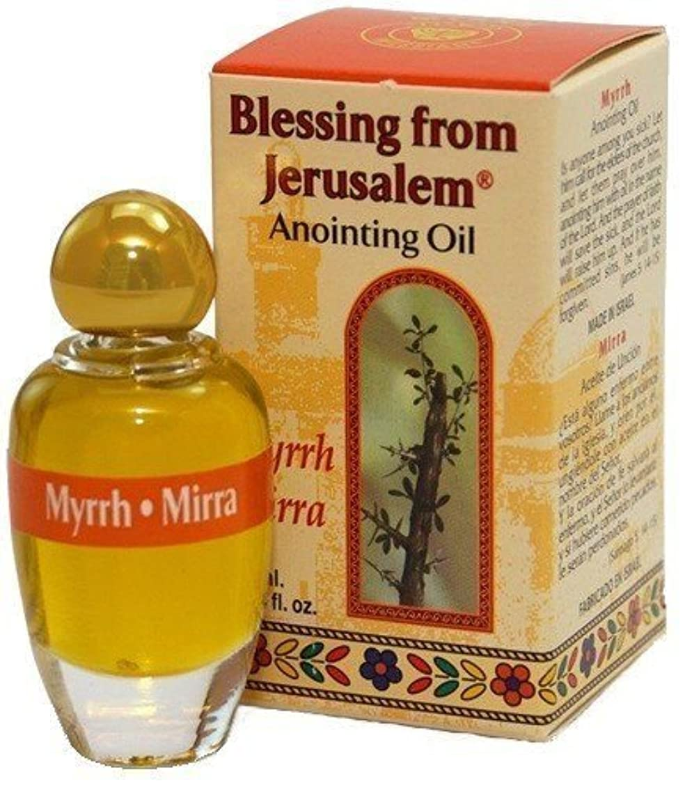 コークスエイリアスつまらないミルラ – BlessingからエルサレムAnointingオイル – 10 ml ( .34 FLオンス) byベツレヘムギフトTM