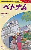 D21 地球の歩き方 ベトナム 2011~2012