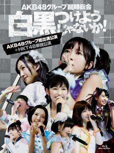 【AKB48/おすすめアルバムランキング】ファンが厳選したTOP10!ベストや劇場公演アルバムも登場の画像