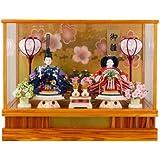 藤秀 雛人形 ケース飾り 親王飾り ゆうか 淡茶 2005 26062 h263-ts-yuuka-b
