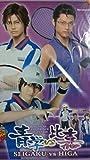 ミュージカルテニスの王子様 青学VS比嘉