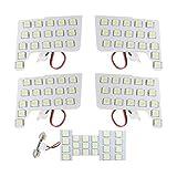 日産 新型 セレナ C27系 LED ルームランプ ルームライト 3chip SMD 高輝度 ルームランプ 89灯