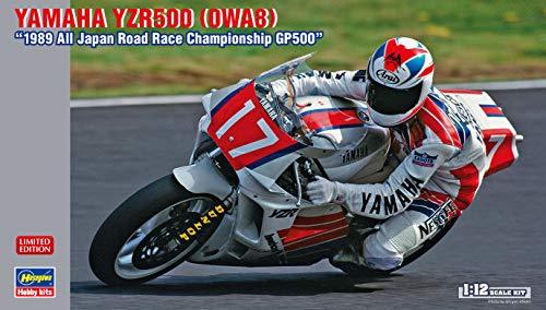 4R Quattroerre.it 13368 Racing Number 8 Moto GP 10 x 10 cm White