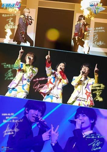 『【Amazon.co.jp限定】5次元アイドル応援プロジェクト『ドリフェス!』Presents FINAL STAGE at NIPPON BUDOKAN「ALL FOR TOMORROW!!!!!!!」LIVE Blu-ray (複製サイン&コメント入りA3クリアポスター付)』の1枚目の画像