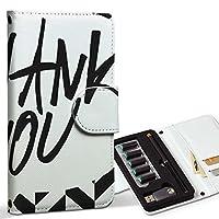 スマコレ ploom TECH プルームテック 専用 レザーケース 手帳型 タバコ ケース カバー 合皮 ケース カバー 収納 プルームケース デザイン 革 英語 文字 白 黒 009907