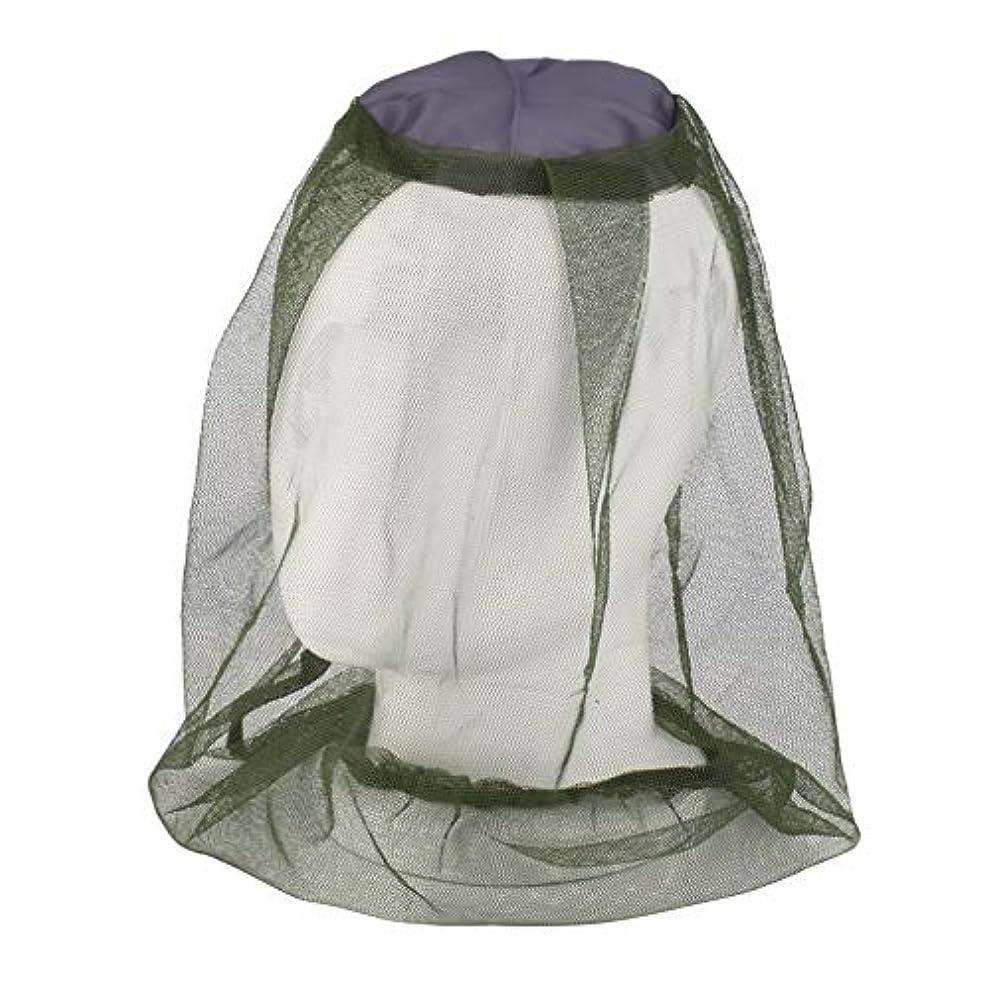 適合エキサイティング代表するi-bosom適用可能な釣り帽子釣り帽子バイザーanti-mosquito UV保護帽子Two Pieces