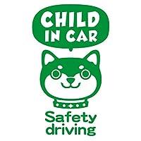 imoninn CHILD in car ステッカー 【パッケージ版】 No.73 イヌさん2 (緑色)