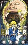 HUNTER×HUNTER ハンター×ハンター コミック 1-35巻 セット