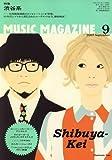 MUSIC MAGAZINE (ミュージックマガジン) 2007年 09月号 [雑誌]