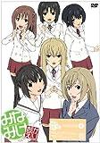みなみけ おかえり 4(初回限定版) [DVD]