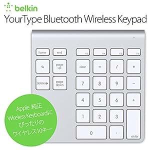 【国内正規品】ベルキン ワイヤレス10キー BELKIN YourType Bluetooth Wireless Keypad F8T068QEAPL