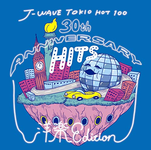 J-WAVE TOKIO HOT 100 30th Anniversary Hits -洋楽 Edition-