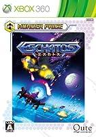 Wonder Price ESCHATOS - Xbox360