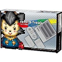 レトロフリーク (レトロゲーム互換機) (SFC用コントローラーアダプターセット) スーパーグレー