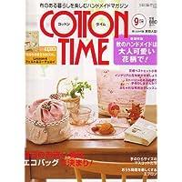 COTTON TIME (コットン タイム) 2007年 09月号 [雑誌]
