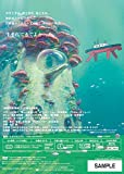 崖の上のポニョ [DVD] 画像