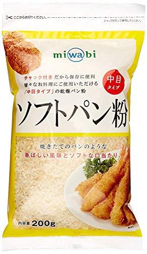 miwabi ソフトパン粉 200g(チャック付)×10個