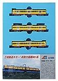 マイクロエース Nゲージ 三岐鉄道801系 3両セット A1066 鉄道模型 電車