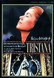 哀しみのトリスターナ [DVD]
