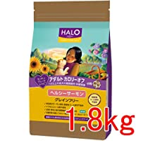 ハロー アダルト カロリーオフ 小粒 ヘルシーサーモン 1.8kg
