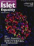 Islet Equality 2017 Vol.6 No.1―2型糖尿病における膵島機能とインクレチン 座談会『Islet Equality』創刊5年を振り返る―膵