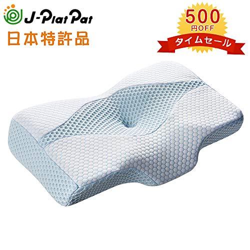 MyeFoam 日本特許品 枕 B0757CGP3G 1枚目