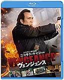 ヴェンジェンス ブルーレイ&DVDセット[Blu-ray/ブルーレイ]