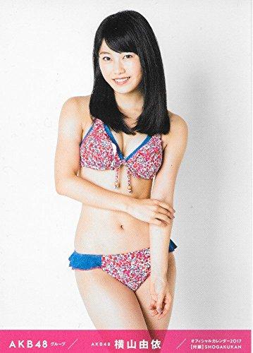 AKB48グループ オフィシャルカレンダー 2・・・