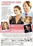幸せのセラピー [DVD] 画像
