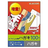 エレコム はがき 用紙 スーパーファイン紙 郵便番号枠入り 100枚   日本製 【お探しNo:L03】 EJH-SH100