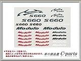 HONDA S660【JW5】 エンブレムデザイン(ステッカー)[08F30-TDJ-000]