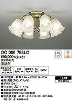 オーデリック インテリアライト シャンデリア 【OC 006 788LC】OC006788LC