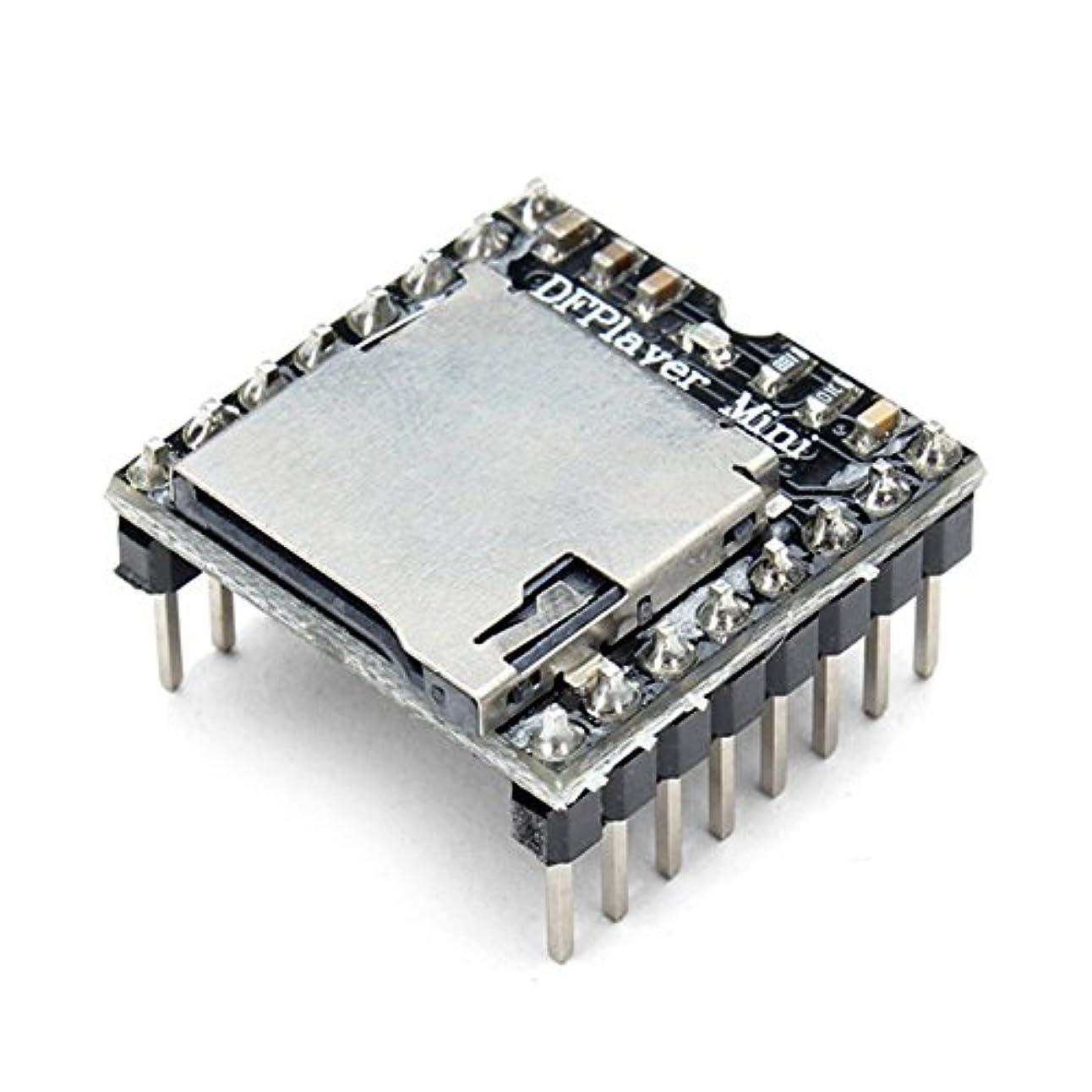 特殊邪悪な彼はlongruner DFPlayer Mini mp3プレーヤーモジュールfor Arduino lk01
