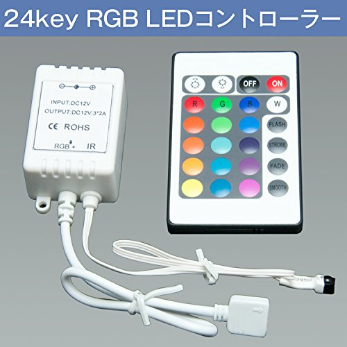 ledコントローラー 遠隔操作 電球用ユニバーサルリモコン リモコン led LED電球 リモコン led 照明器具 便利グッズ節電対策 LED電球 長寿命 おしゃれ かわいい 調色可能 調光可能 商品内容:1x 本体