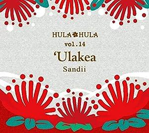HULA HULA VOL.14 ウラケア
