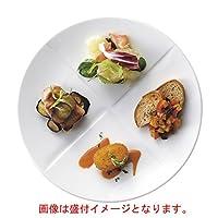ディナープレートセレクション 十字プレート 27㎝ディナー(特白磁) [D27 x 2.7cm] 料亭 旅館 和食器 飲食店 業務用