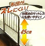 不二貿易 ベッドガード ハイタイプ 高さ45cm ホワイト 転落防止 10106 画像