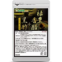 シードコムス seedcoms 禄豊 香酢 黒酢 ソフトカプセル アミノ酸 クエン酸 ビタミン ミネラル 約1ヶ月分 60粒