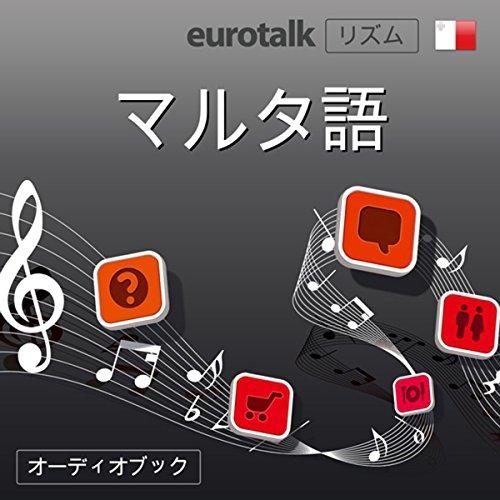 Eurotalk リズム マルタ語 | EuroTalk Ltd