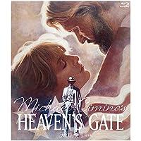 天国の門〈完全版〉