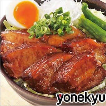 おすすめ通販豚肉は国内米久自社工場 豚肉の味噌煮込み