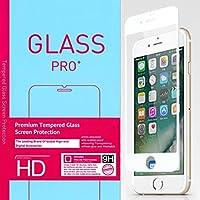 【ケートラ】 GLASS PRO 強化ガラスフィルム【硬度9H】 液晶保護フィルム ガラス フィルム 保護 自動吸着 (HUAWEI P10 Plus ホワイト全面)