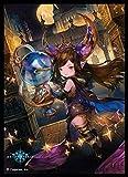 きゃらスリーブコレクション マットシリーズ Shadowverse 神託の妖童・アルルメイヤ (No.MT513)