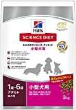 サイエンスダイエット アダルト 小型犬用 成犬用 3kg