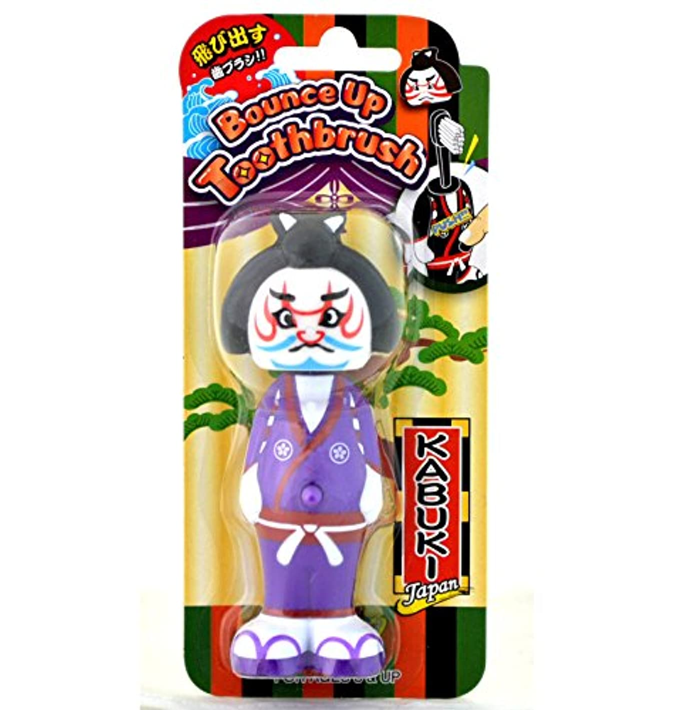 マッシュ浪費市民バウンスアップ歯ブラシ 歌舞伎 パープル