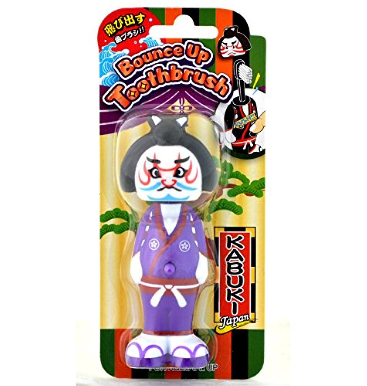 器用オール胴体バウンスアップ歯ブラシ 歌舞伎 パープル